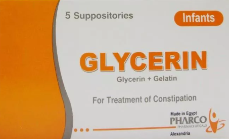 GLYCERINE INFANTILE 5 SUPPOSITORIES (PHARCO)