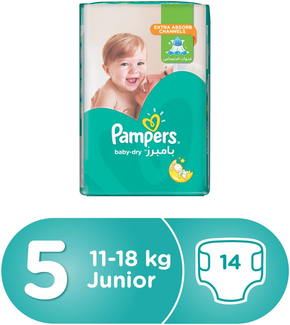 PAMPERS ACTIVE BABY 5/14 PADS