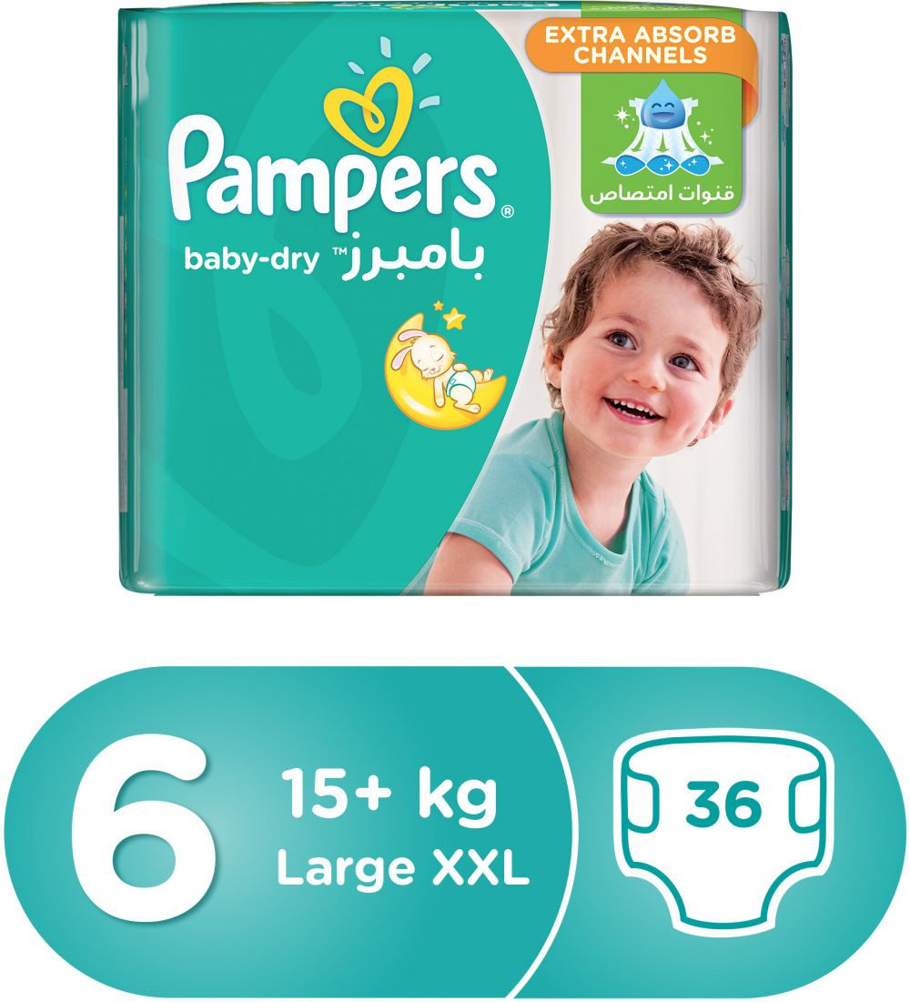 PAMPERS NO 6 36 PCS