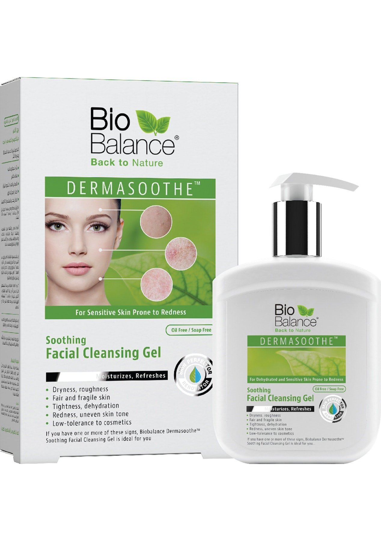 BIO BALANCE SOOTHING FACIAL CLEANSING GEL 250ML
