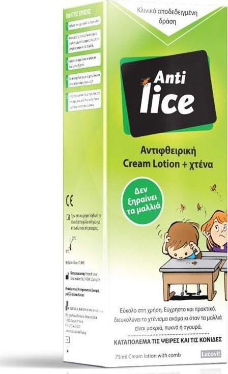 LUCOVIT ANTI-LICE CREAM LOTION 75ML
