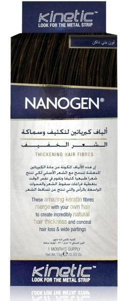 NANOGEN THICKENING HAIR FIBRES 15G DARK BROWN