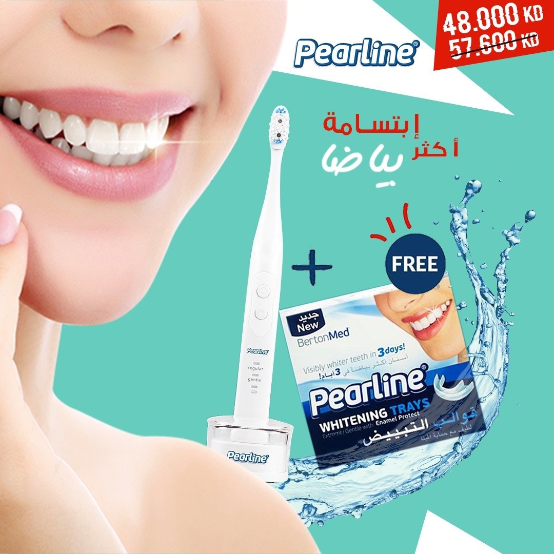 PEARLINE SONIC BLUE+PEARLINE TRAYS (OFFER)