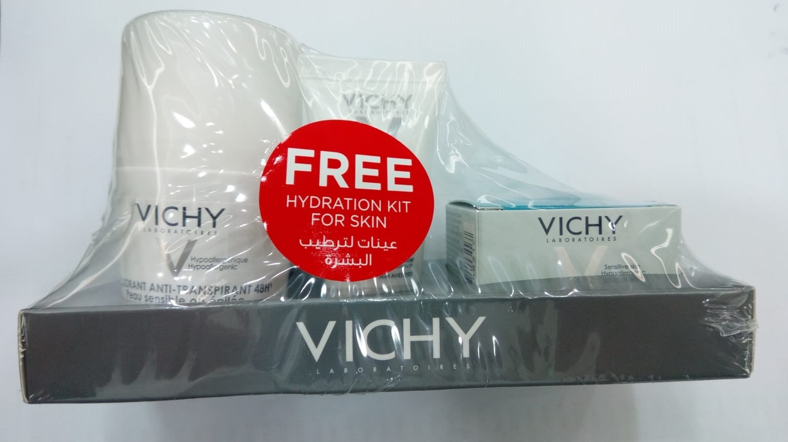 VICHY DEO PROMO HYDRATION KIT-OFFER