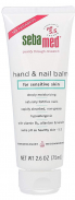 SEBAMED HAND & NAIL BALM 75 ML