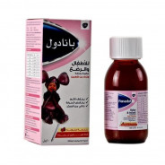 PANADOL BABY & INFANT SUSP. 100 ML