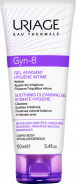 URIAGE GYN 8 INTIMATE GEL 100 ML